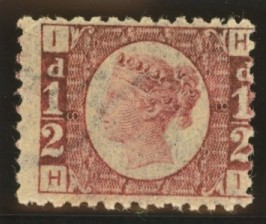 1870 ½d Rose red SG 48 Plate 8