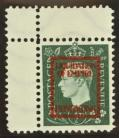 1937 ½d German propaganda forgery liquidation of empire