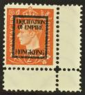 1937 2d German propaganda forgery liquidation of empire