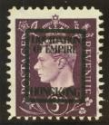 1937 3d German propaganda forgery liquidation of empire