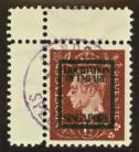 1937 1½d German propaganda forgery liquidation of empire